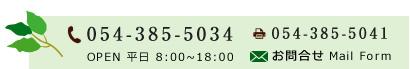 激安特価 正規品 ポイント10% 通勤 通学 記念日 通勤 冠婚葬祭 POLICE ポリス 通学 サングラス愛用 サイフ ブランドバッファローシリーズ ラウンドファスナー式長財布 サイフ 0525 potj47 超お得な4大サービス(送料無料)(き手数料無料)(ポイント10%)レビューを書いて500円QUOカードがもれなくもらえる, モリマチ:3449a531 --- superlite.com.vn