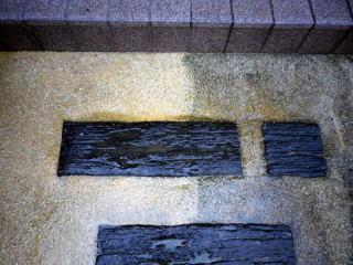 土舗装 コケの生えやすい草押さえの土舗装。柔らかいため多少表面が削れてしまいますが綺麗になり明るさを取り戻します。