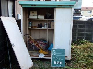 いらなくなった物置小屋 引越しなどで不要になった物置小屋を中のゴミごと撤去いたします。狭い場所でも解体して運び出し可能。